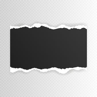 テキストまたはメッセージの破れた紙の空白のシート。破れた紙の端。破れた紙のストライプ。