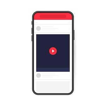 Концепция дизайна социальных медиа. смартфон видео плеер. может быть использован для макета видео, блогов, канала. современный плоский стиль
