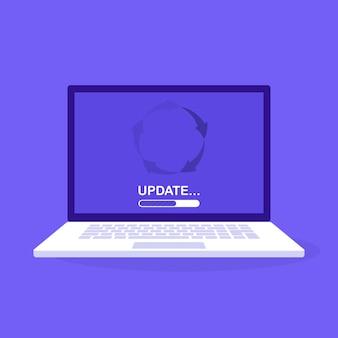 システムソフトウェアの更新とアップグレード。ラップトップ画面での読み込みプロセス。モダンなイラスト