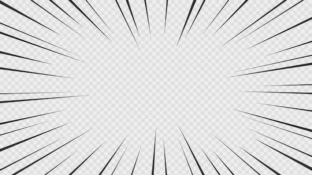 漫画本のアクションラインの背景。透明な背景に分離された速度線漫画フレーム。
