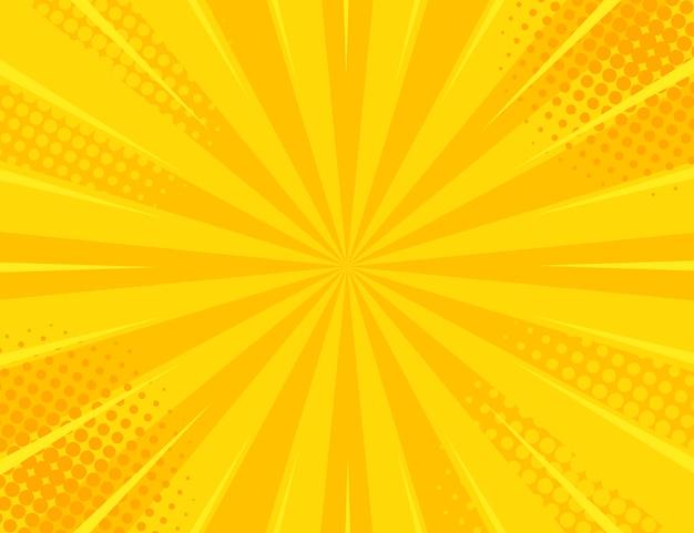 太陽光線のベクトル図と黄色のレトロなビンテージスタイル