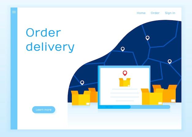 コンセプトのウェブサイト。配達注文とラップトップ上の貨物の追跡。