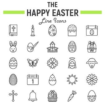 Счастливой пасхи линии значок набор, коллекция символов праздника