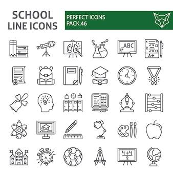 Набор иконок школьной линии, коллекция образования