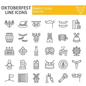 Набор иконок линии октоберфест, баварская праздничная коллекция
