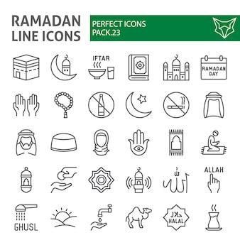 ラマダンラインアイコンセット、イスラムのコレクション
