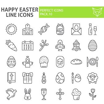 Счастливой пасхи линии значок набор, праздничная коллекция