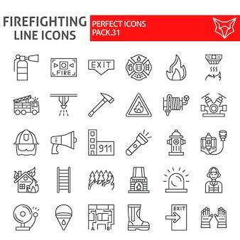 Набор иконок линии пожарного, коллекция пожарных