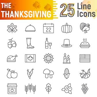 感謝祭ラインアイコンセット、休日のシンボルコレクション