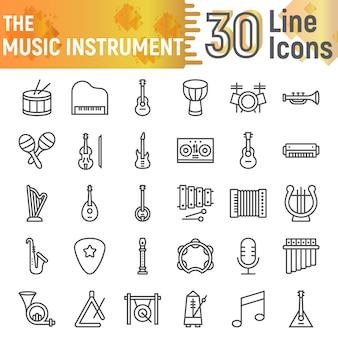 Набор иконок линии музыкальных инструментов, коллекция музыкальных символов