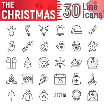 クリスマスラインアイコンセット、新年のシンボルコレクション