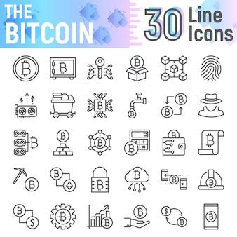 Набор иконок линии биткойн, коллекция символов криптовалюты