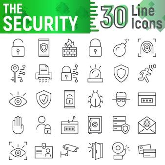 セキュリティラインアイコンセット、保護シンボルコレクション