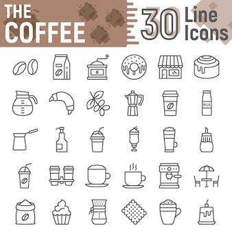 コーヒーラインアイコンセット、コーヒーショップシンボルコレクション