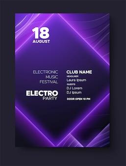 電子音楽祭の広告ポスター。現代クラブエレクトロパーティーの招待状。