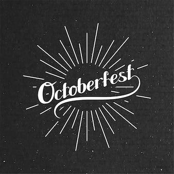Октоберфест. праздник векторная иллюстрация с надписью композиции