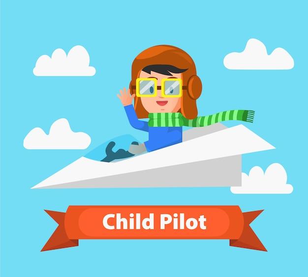 紙飛行機に乗る子供