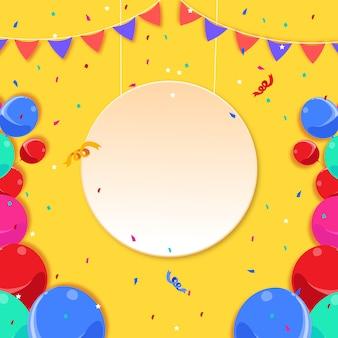 黄色の背景に子供の誕生日の招待状のテンプレート