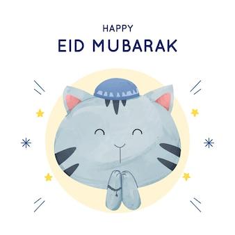幸せなイードムバラク水彩猫イラストグリーティングカード