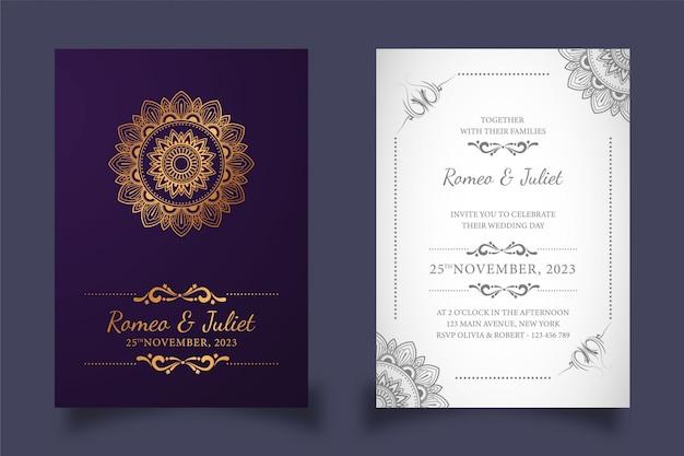 創造的な結婚式の招待状