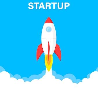 スタートアップビジネス、ロケットまたはロケット船の打ち上げ、成功するビジネスプロジェクトのアイデア、イノベーション戦略、ブーストテクノロジー、クリエイティブ。