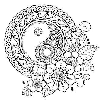 ヘナ、一時的な刺青、タトゥー、装飾用のマンダラの形の円形パターン。陰陽手描きシンボルとオリエンタルスタイルの装飾的な飾り。塗り絵のページ。