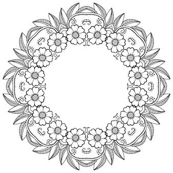 東部の伝統のフレーム。カバーを飾るための様式化された装飾的なパターン。一時的な刺青スタイルの花曼荼羅。