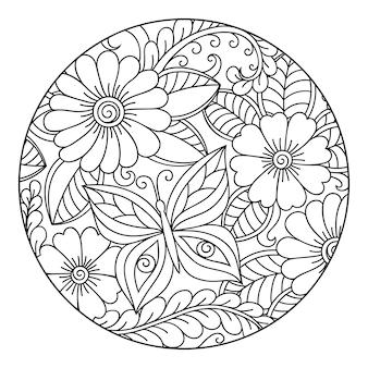ページを着色するための丸い花柄の概要を説明します。黒と白の落書きのパターン。手描きイラスト。