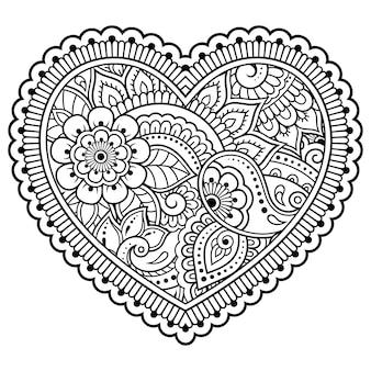 Менди цветочный узор в форме сердца для хны рисунка и татуировки. оформление в этническом восточном, индийском стиле. поздравление с днем святого валентина. страница книжки-раскраски.