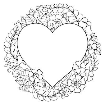 Узор в форме сердца - рамка. декоративный орнамент в этническом восточном стиле, индийский стиль.