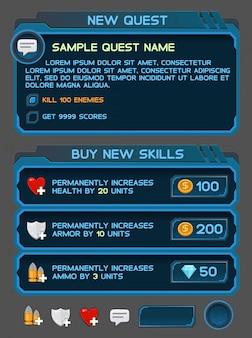 宇宙のゲームやアプリ用に設定されたインターフェイスボタン