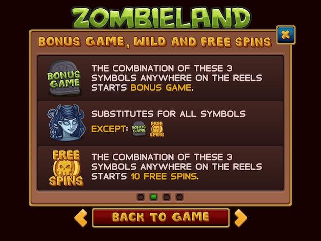 スロットゲームの情報
