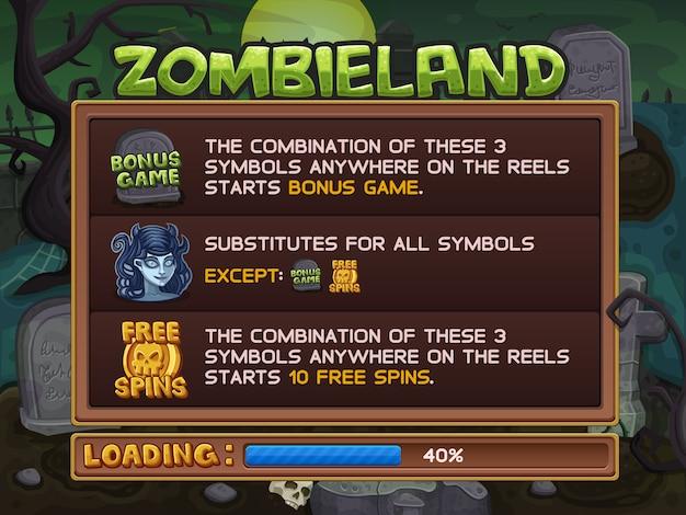 スロットゲームの読み込み画面