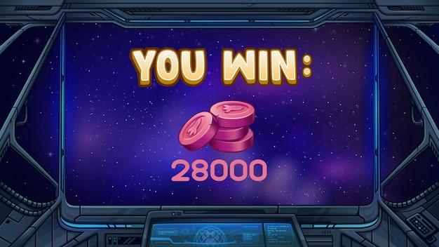 Экран вы выигрываете для космической игры