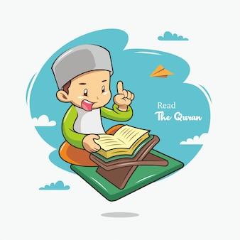 イスラムの手描きイラストでコーランを読む