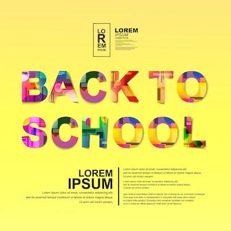 学校へ戻るポスターデザイン