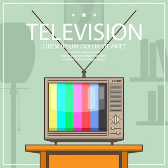 ヴィンテージテレビ