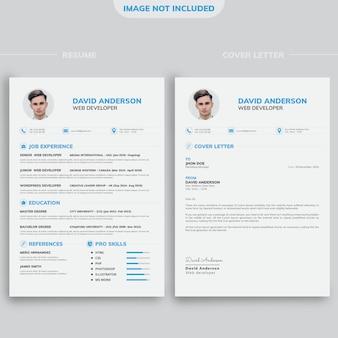 白い背景を持つプロのモダンな最小限の履歴書デザインテンプレート
