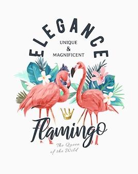 Иллюстрация тропических цветов и фламинго