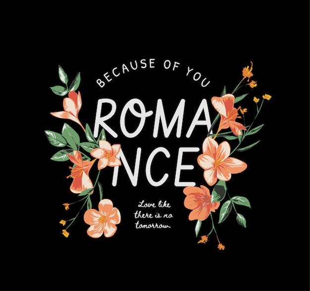 黒にヴィンテージの花とロマンスのスローガン