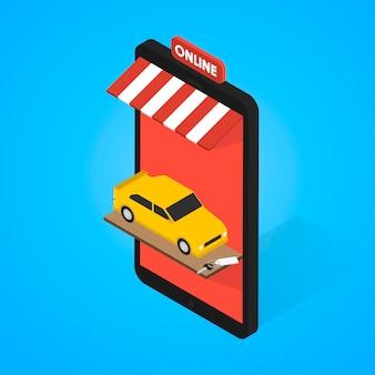 オンラインでの車のレンタルと販売。