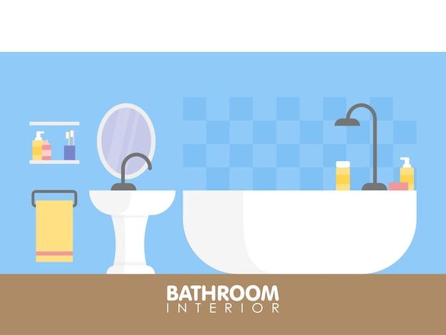 モダンなバスルームのインテリアデザインのアイコン。ベクトル図