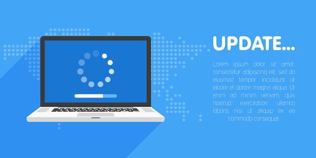 システムソフトウェアの更新とアップグレードの概念。ラップトップ画面での読み込みプロセス。