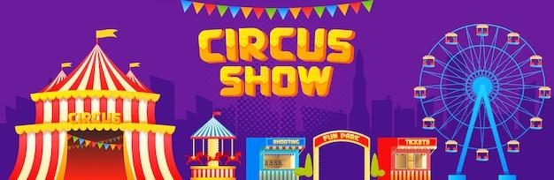 Баннер цирка и аттракционов