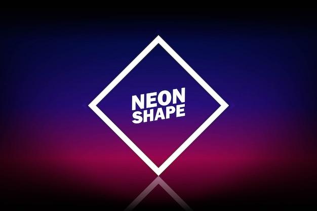 紫外線のネオン輝く正方形の菱形。