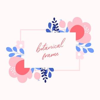 花のベクトルの背景。花のフレーム