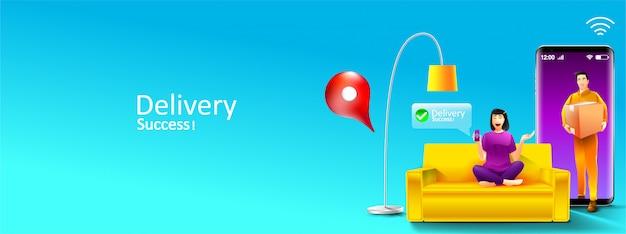 宅配便とスマートフォンで自宅の居間への高速オンライン配送サービスパッケージ。配信成功。図