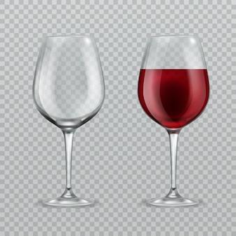 現実的なワイングラスのイラスト。空と赤ワイン使い捨てからす分離ガラス製品