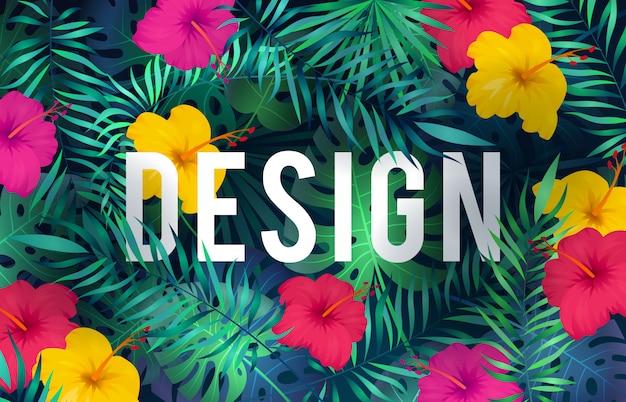 明るい熱帯背景。エキゾチックなパターンジャングル植物シュロの葉花熱帯雨林ハワイの自然緑アートカード