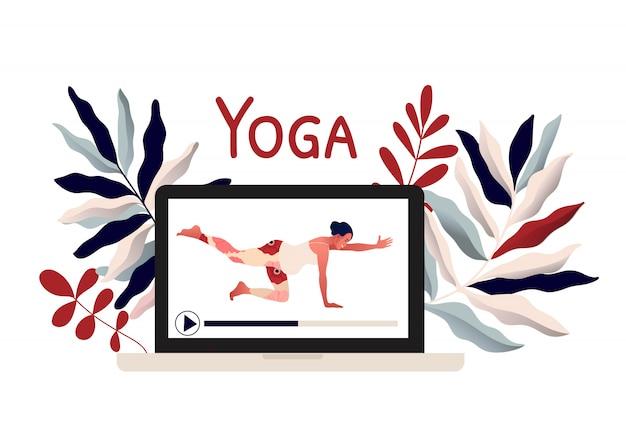 Онлайн обучение. останься дома. йога